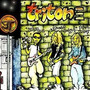 Tritone - Cd - Raro - Just For Fun And Maybe Some Money
