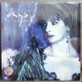 Ld Enya Laserdisc Moon Shadows Vejam Fotos
