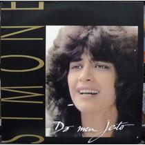 Lp Vinil - Simone - Do Meu Jeito - Duplo - 1990 - Zerados