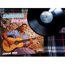 Lp Jorge Ben - Sacundin Ben Samba - Vinil Raro