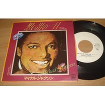 Michael Jackson One Day In Your Life Compacto De Vinil Japão