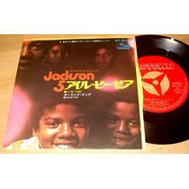 Michael Jackson & J5 - I´ll Be There Compacto De Vinil Japão