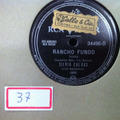 Disco 78rpm Rancho Fundo