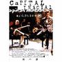 Dvd Capital Inicial - Acústico Mtv (dvd Original E Lacrado)