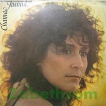 Joanna - Chama - Nos Bailes Da Vida - Lp Rca 1981 C/ Encarte