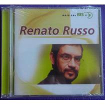 Cd Renato Russo Biss Duplo - Novo (lacrado)