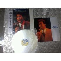 Lp Musica Japonesa Laser Disc Pony Canyon Ld C/encarte