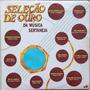 Lp Seleção De Ouro Da Musica Sertaneja (raizes Anos 60/70)