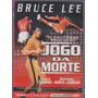Jogo Da Morte ( Bruce Lee ) - Dvd - Veja O Video.