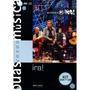 Dvd+cd-ira Acustico-duas Vezes Musica-lacrado De Fabrica