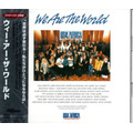 Usa For Africa/we Are The World-cd E Dvd-japan-lacrado