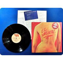 Lp Eric Clapton - E.c. Was Here - Japan - Praticamente Novo