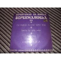 Compacto - Supermanoela - I