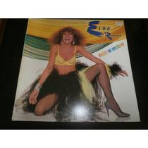Lp Elba Ramalho - Fogo Na Mistura, Vinil C/ Encarte, 1985