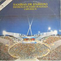 Lp Sambas De Enredo Escolas De Sambas De Manaus 91 Encarte
