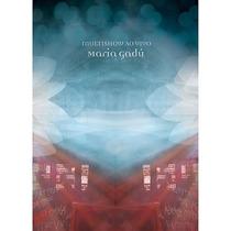 Dvd + 2 Cds Maria Gadu Multishow Ao Vivo Digipack 2010