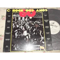 Rock Anos 60 - Lp Vinil Ronnie Cord+demetrius+celly+tony