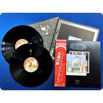 Led Zeppelin.the Songs Remains The Same.japan.obi.1976.