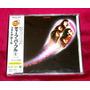 Cd Deep Purple - Fireball (edição Japonesa C/ Obi) Lacrado