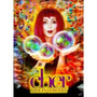 Dvd Cher Live In Concert-do You Belive?