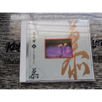Sojiro - Músicas Japonesas Relaxantes Cd Importado Enka 1991