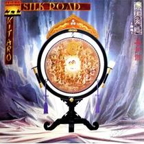 Lp Vinil Semi-novo - Silk Road Kitaro - Soberbo - Perfeito