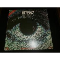 Lp Trilha Sonora Internacional Sétimo Sentido, Vinil De 1982