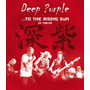 Blu-ray Deep Purple To The Rising Sun (in Tokyo) {import}