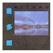 Cd: Silver Cloud - Kitaro (importado). Made In Usa.