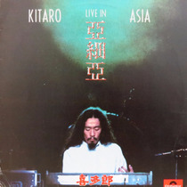 Lp Kitaro - Kitaro Live In Asia - Vinil Raro