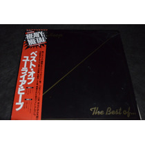 Lp Uriah Heep - The Best Of - Importado Japão Ótimo Estado