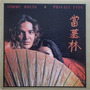 Tommy Bolin ( D. Purple ) - Private Eyes - Vinil Americano