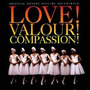 Cd Trilha Entre Amigos ( Love! Valour! Compassion! ) Import.