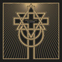 Orphaned Land - All Is One