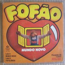 Vinil Compacto Fofão - Mundo Novo - Fofolandia