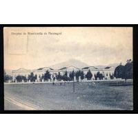 Cartão Postal Antigo Paranaguá Hospital De Misericordia 1911