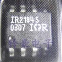 Ci Ir2184s , Ir 2184s , Ir-2184s , Smd