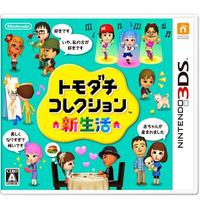 Jogo Tomodachi Collection Nintendo 3ds Para Modelo Japones