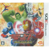 Disk Wars: Avengers Ultimate Heroes 3ds Japonês