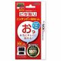 Pelicula Hori Protetora Nintendo 3ds Xl Tela Filme