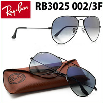 Ray Ban Aviador Rb3025 002/3f Black / Light Blue Gradient