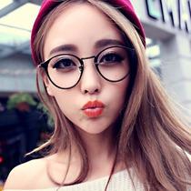 Óculos De Grau - Armação Redondo Retro Preto Fosco