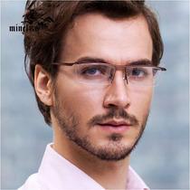 Armação Para Óculos De Grau Tr90 Fashion Unisex Esportiva