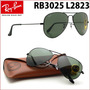 Oculos Ray Ban Aviador 3025 Lentes Black G15 + Case Marrom