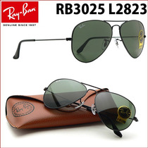 Oculos Ray Ban Aviador 3025 Lentes Black G15 + Case Marrom