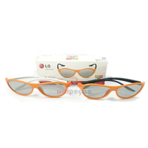 2 Oculos 3d Lg Dual Play Games Lw Lm Ag F310dp Original