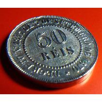 Moeda 50 Reis De 1886 -brasil -bom Estado