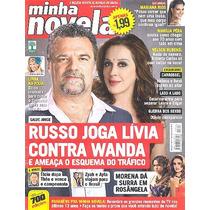 Minha Novela: Adriano Garib & Claudia Raia / Leonardo Vieira