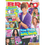 Bravo 320: Justin Bieber, Taylor Lautner, Robert Pattinson
