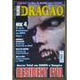 Revista Dragão Brasil - 4 Edições